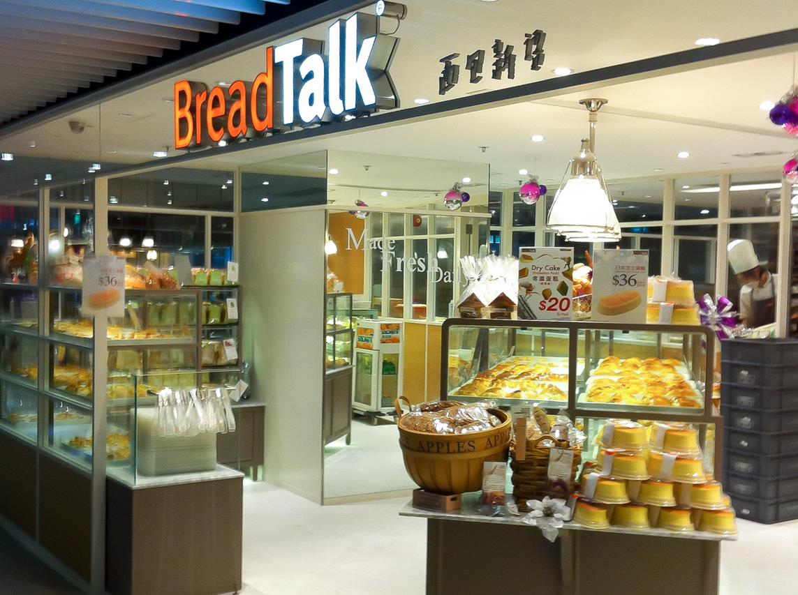 breaktalk hong kong