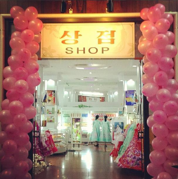north-korea-instagram-4