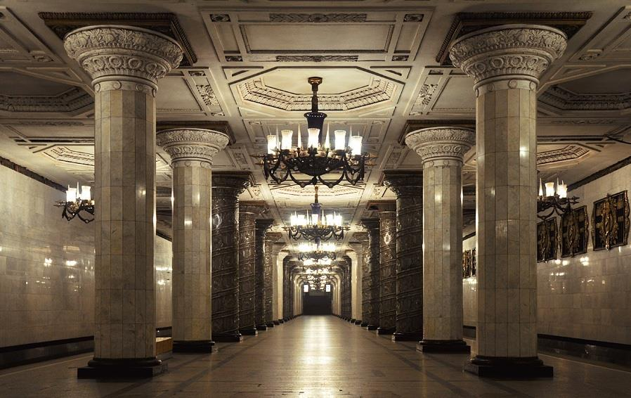 st petersburg metro station