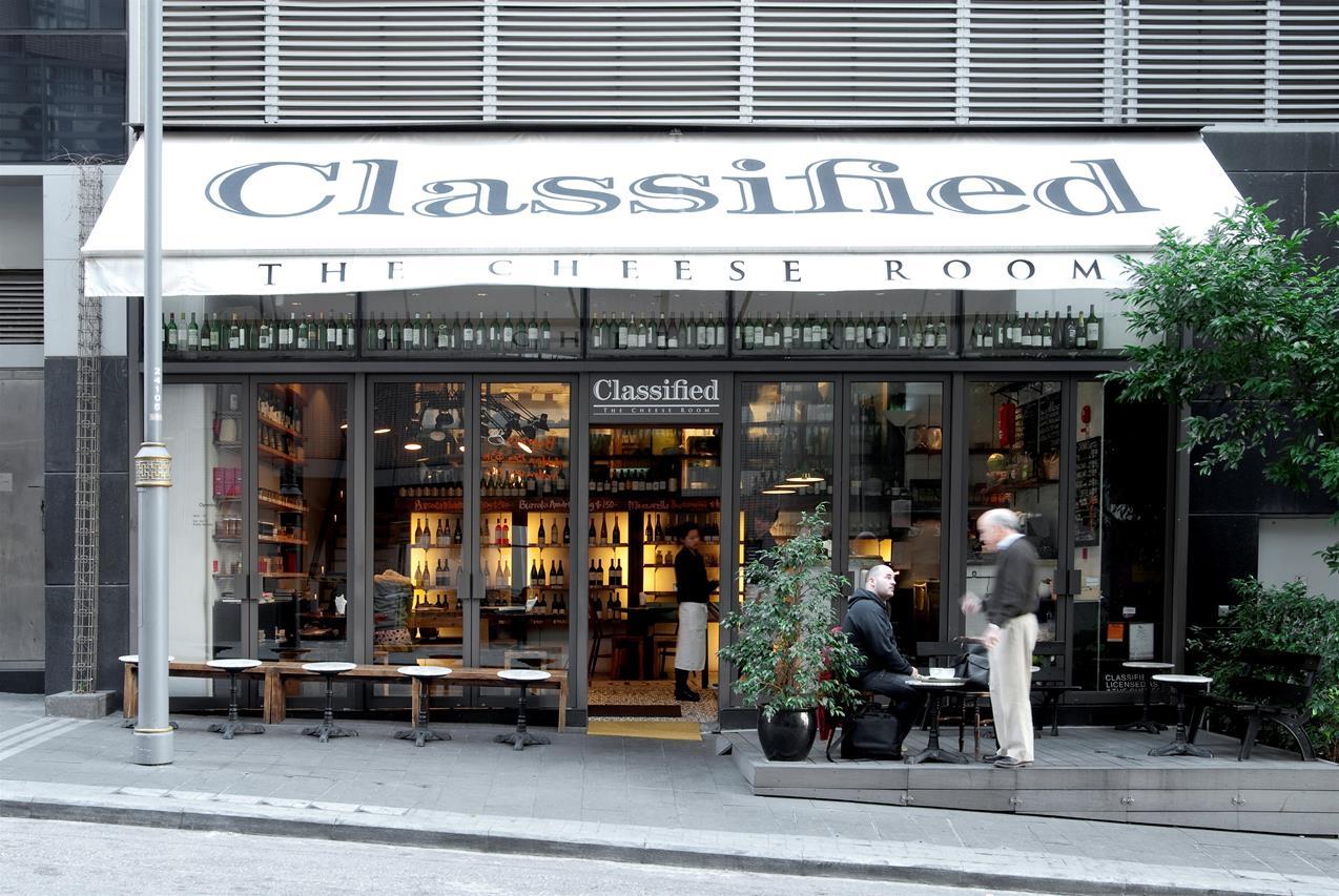 classified hong kong