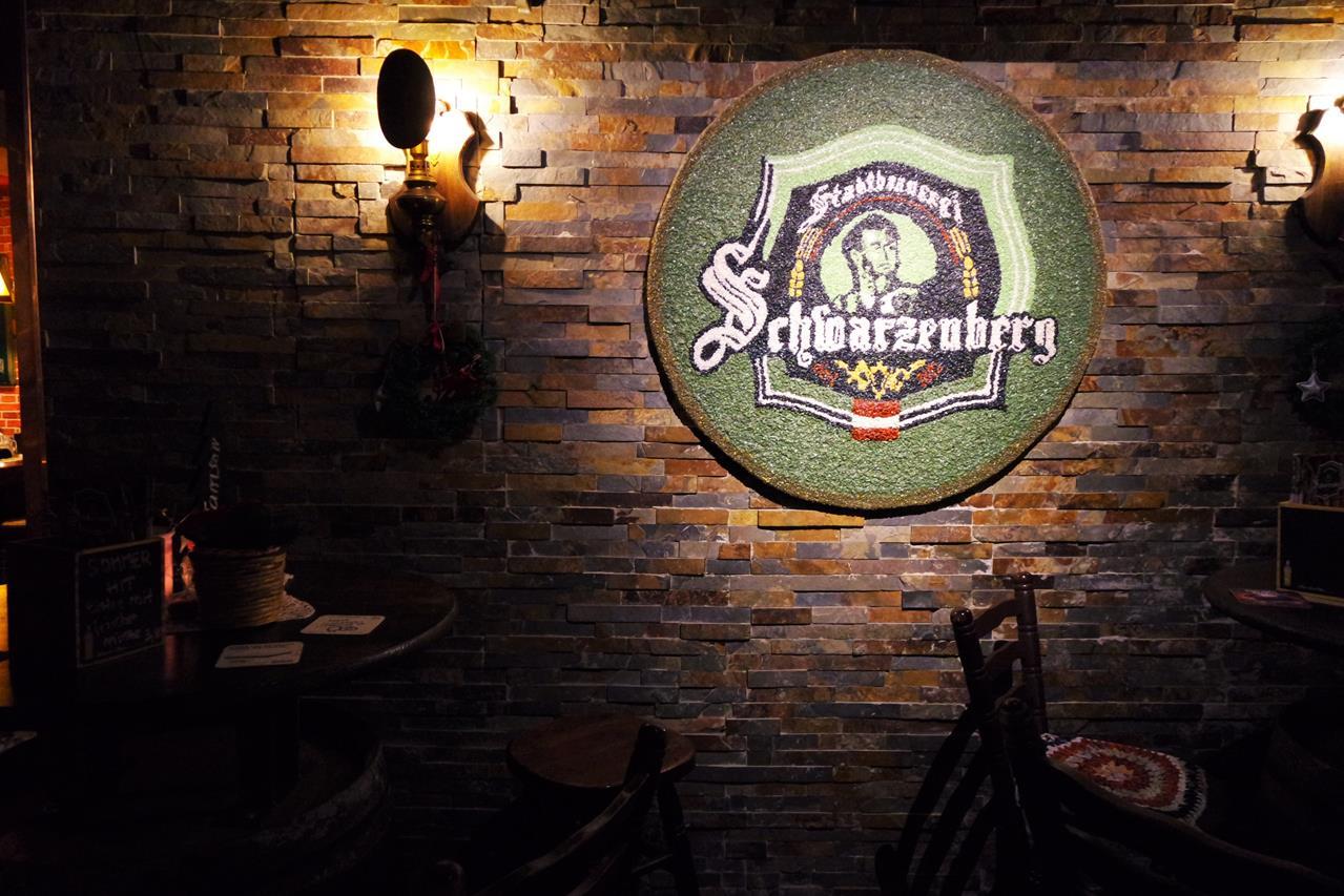 Avusturya Birası