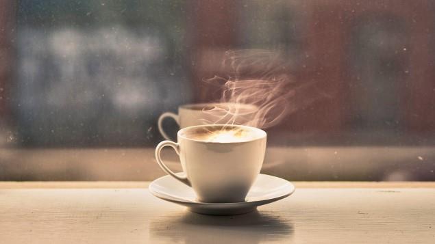 Kahve Rehberi