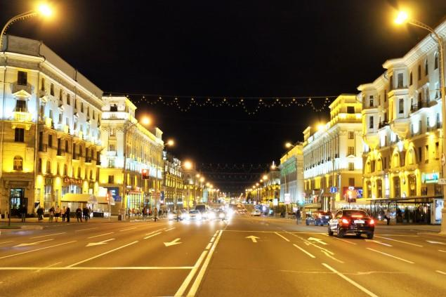 Minsk Gece Hayatı