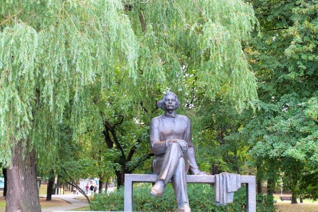 Minsk Gorky Park