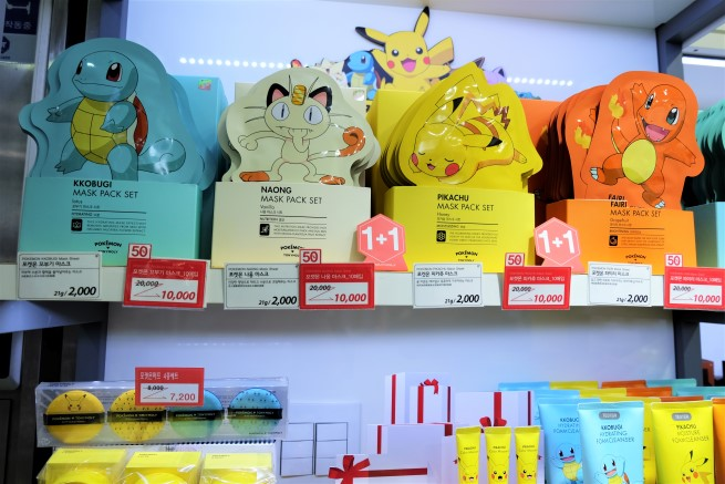 Güney Kore Cilt Ürünleri