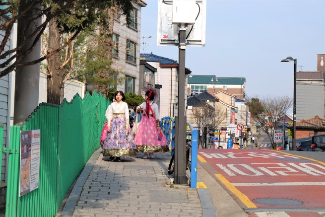 Güney Kore Sokakları
