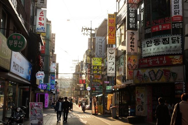 Güney Kore'de Alışveriş (2)