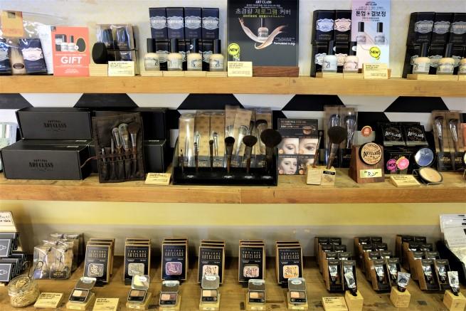 Kore Kozmetik Markaları (2)