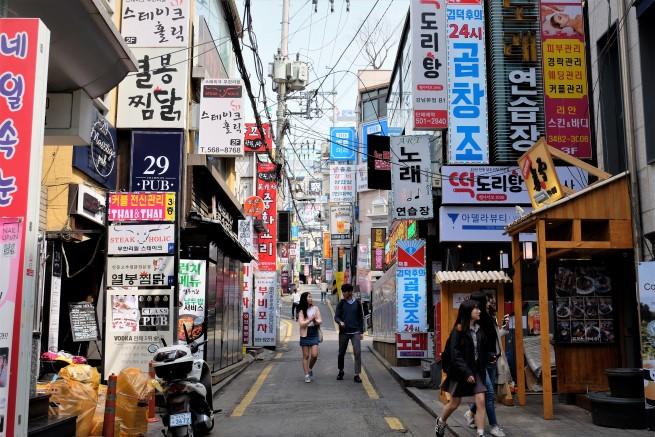Seul Güney Kore