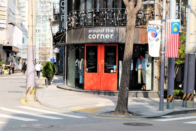 Seul'da Alışveriş