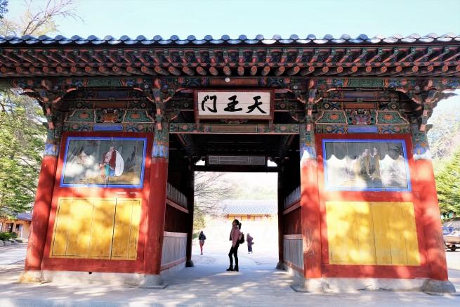 Uzak Doğu Tapınak