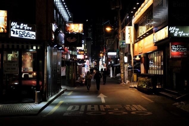 seul sokakları