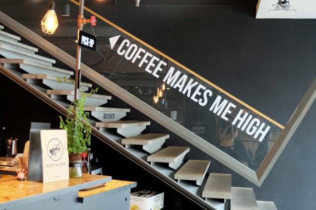 seul'da en iyi kahveciler