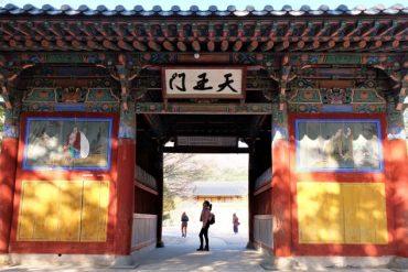 pyeongchang gezilecek yerler