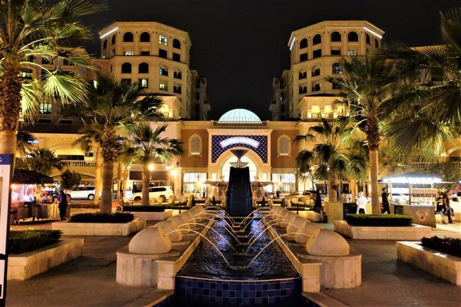 The Pearl Katar
