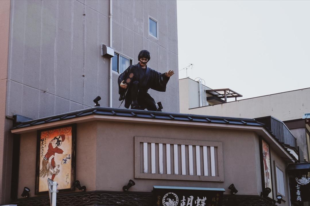 Tokyo gezi rehberi