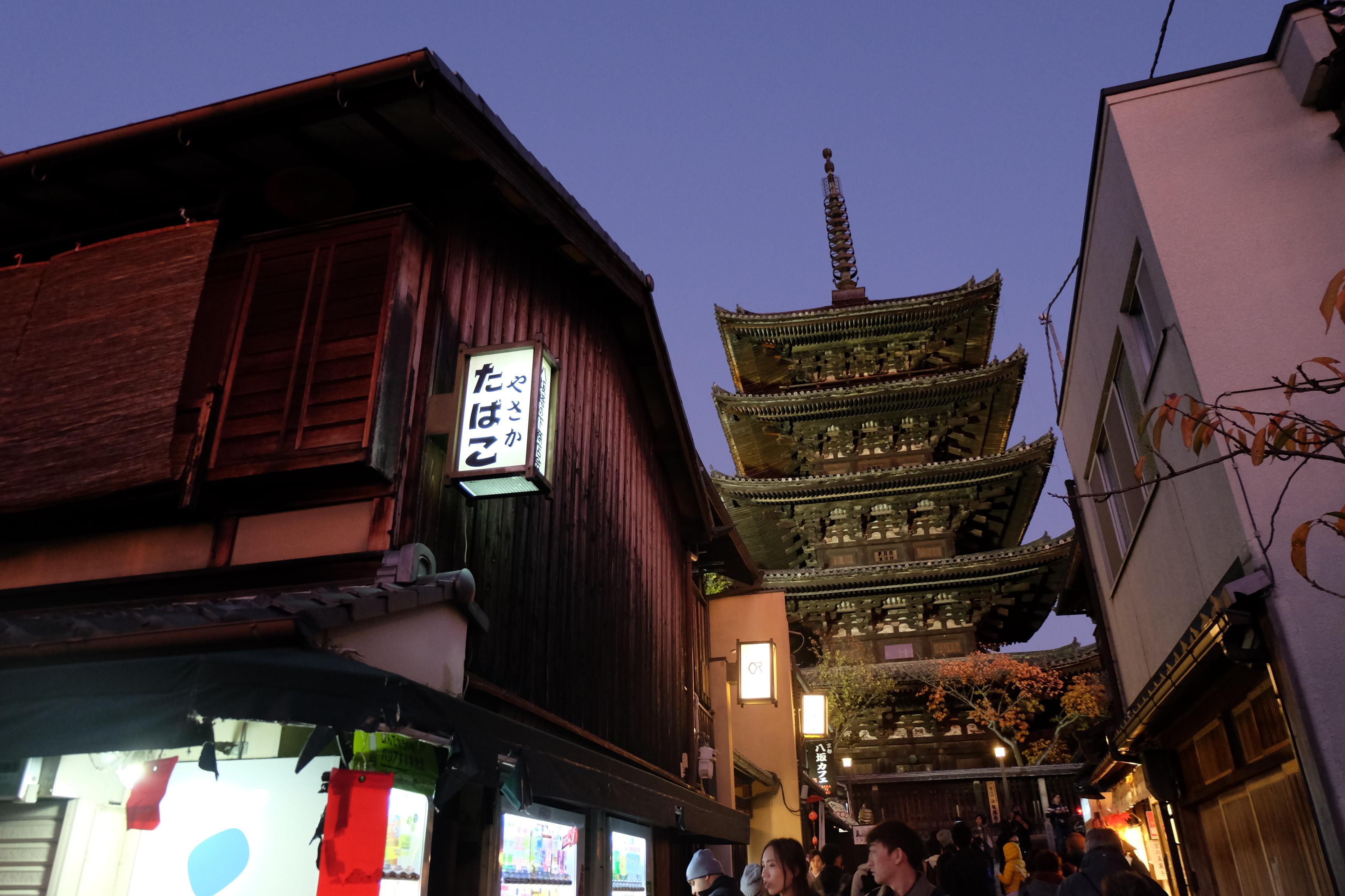 Kyoto Gezi REHBERİ