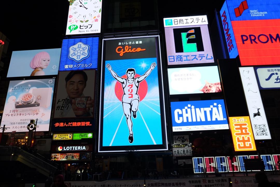 Glico Man Osaka