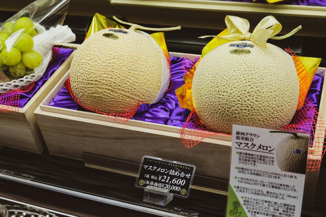Japonya meyve