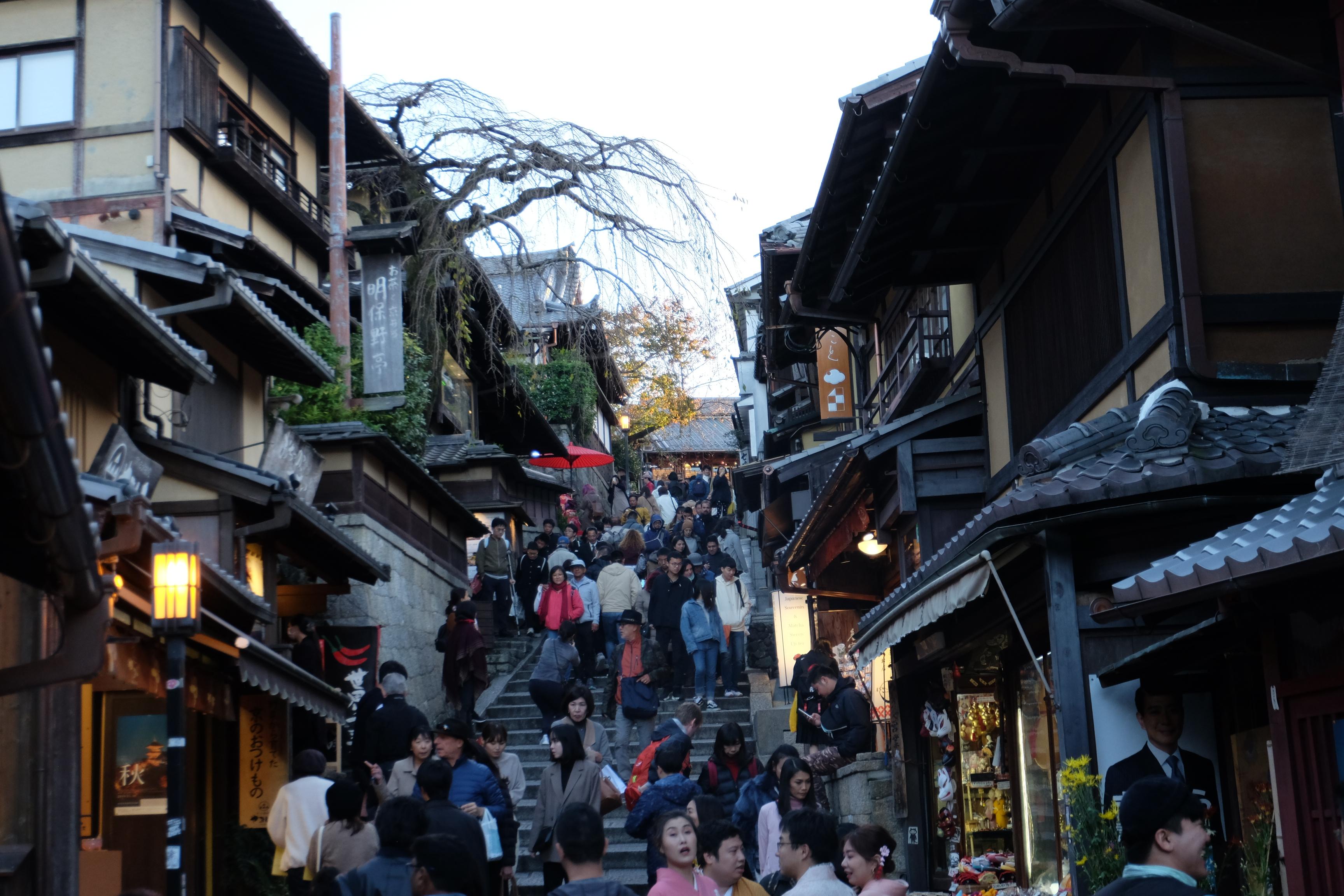 Kyoto Gezi Rehberi 4